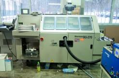 BQ 270